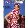 Popular Photography, September 1949