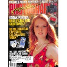 Popular Photography, March 1999