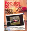 Cover Print of Popular Science, July 1985