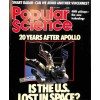 Cover Print of Popular Science, July 1989