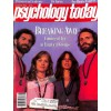 Cover Print of Psychology Today, August 1984