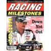 Racing Milestones, Fall 1997