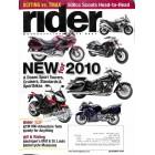 Rider Magazine, December 2009