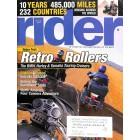 Rider, August 2004