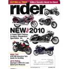Rider, December 2009