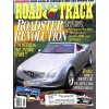 Cover Print of Road and Track, August 1994