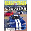 Cover Print of Road and Track, November 1995