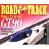 Road and Track, April 1995