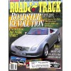 Road and Track, August 1994