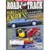 Road and Track Magazine, December 1994