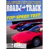 Cover Print of Road and Track, March 1986