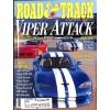 Road and Track, November 1995