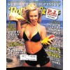 Cover Print of Rolling Stone, July 11 1996