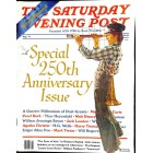 Cover Print of Saturday Evening Post, August 1977