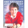 Cover Print of Saturday Evening Post, January 1991