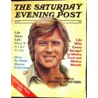 Cover Print of Saturday Evening Post, June 1977
