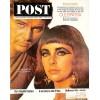 Cover Print of Saturday Evening Post, June 1 1963