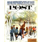 Cover Print of Saturday Evening Post, March 24 1962