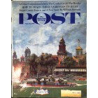 Cover Print of Saturday Evening Post, September 23 1961