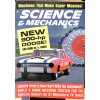 Science and Mechanics, August 1964
