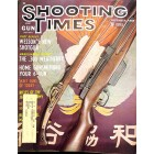 Cover Print of Shooting Times, December 1968