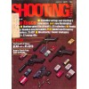 Cover Print of Shooting Times, July 1971