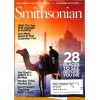 Cover Print of Smithonian, January 2008
