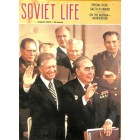 Soviet Life, August 1979