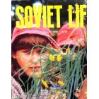 Soviet Life, August 1985