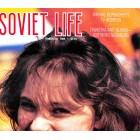 Soviet Life, December 1986