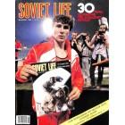 Soviet Life, November 1986