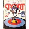 Cover Print of Sports Illustrated, January 1975