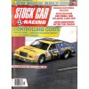 Cover Print of Stock Car Racing, July 1982