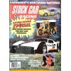 Cover Print of Stock Car Racing, March 1981