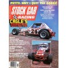 Cover Print of Stock Car Racing, September 1979