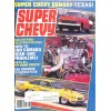 Cover Print of Super Chevy, August 1984