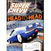 Cover Print of Super Chevy, August 2010