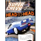 Super Chevy, August 2010