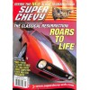 Cover Print of Super Chevy, September 29 2003