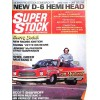 Cover Print of Super Stock and Drag Illustrated, June 1975