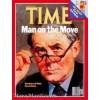Time, April 24 1978