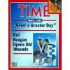 Time, April 29 1985