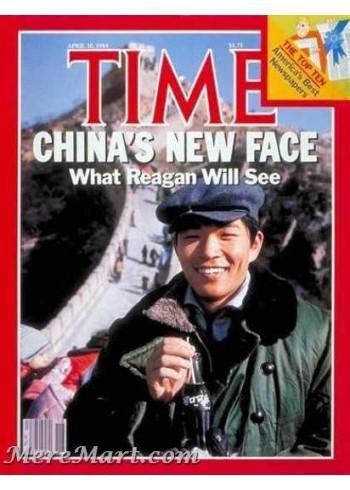 Time, April 30 1984