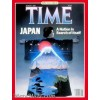 Time, August 1 1983