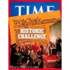 Time, August 6 1973