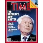 Time, February 27 1984