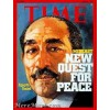 Time June 9 1975