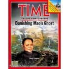 Time, September 26 1983