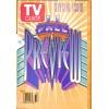 Cover Print of TV Guide, September 14 1996