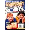 Cover Print of The Workbasket, September 1992